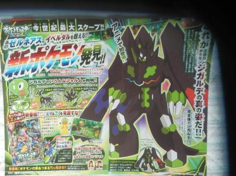 pokemon-zygarde-forms_1.jpg