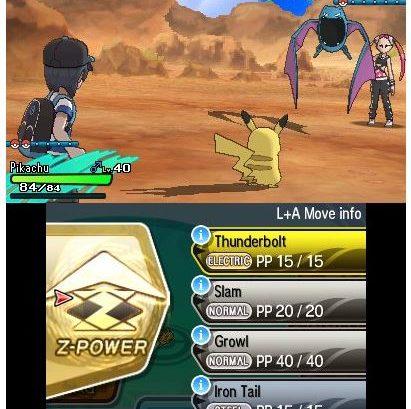 pokemon-sun-and-moon-demo-leak-pic-1-411x409